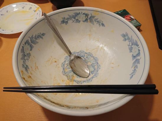 big丼after