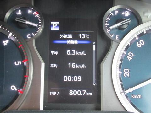 800.7km