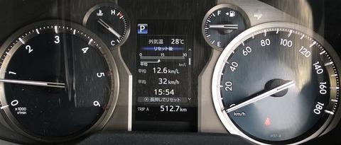 12.6-25697km