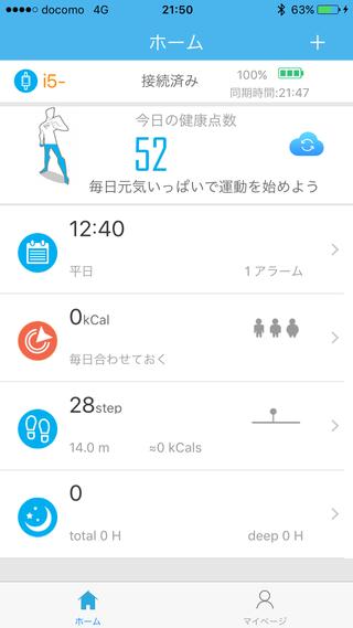 20170813_125003000_iOS