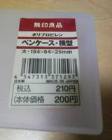 1b2dc09f.jpg