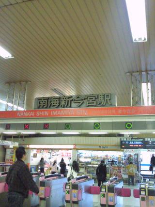 NEC_3608