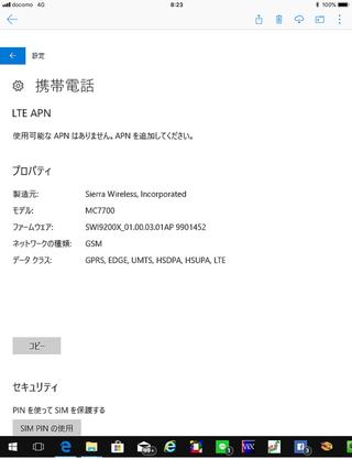 20171102_232344000_iOS
