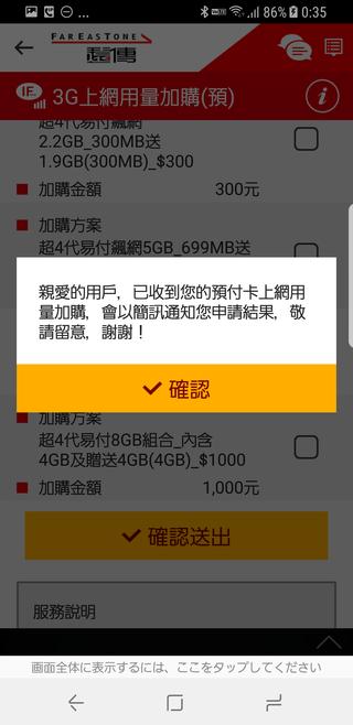 Screenshot_20170806-003502