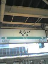 841afe84.jpg