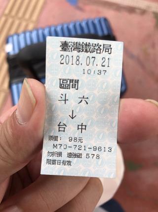 20180721_025025597_iOS_
