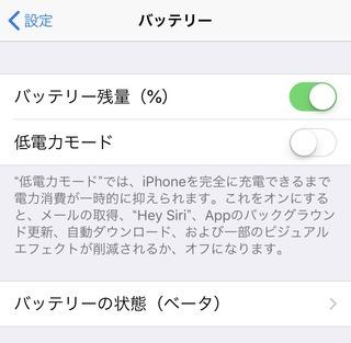 20180618_092925000_iOS