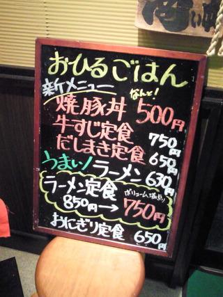 NEC_3602