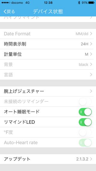 20170814_033822000_iOS