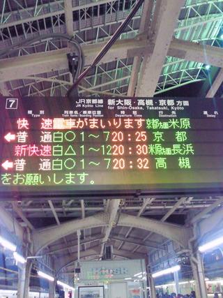 NEC_3627
