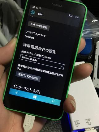 20160801_191004614_iOS