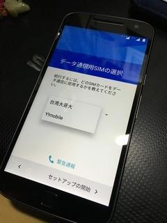 20160918_185608553_iOS