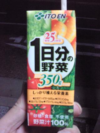 NEC_3632