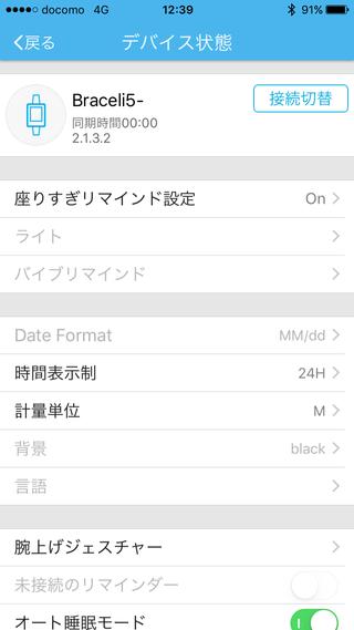 20170814_033946000_iOS