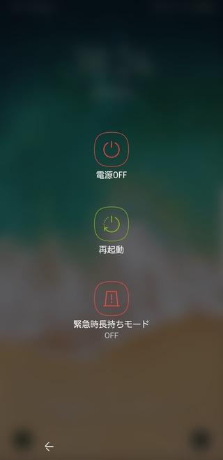 Screenshot_20180618-182404_Galaxy home