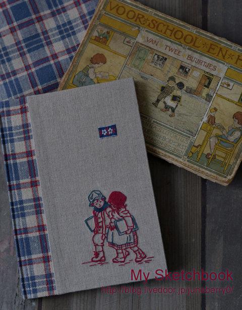 刺繍と簡単製本ノートweb