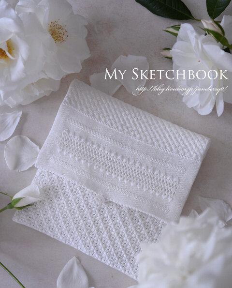 アジュール刺繍の折り蓋のポーチ01web