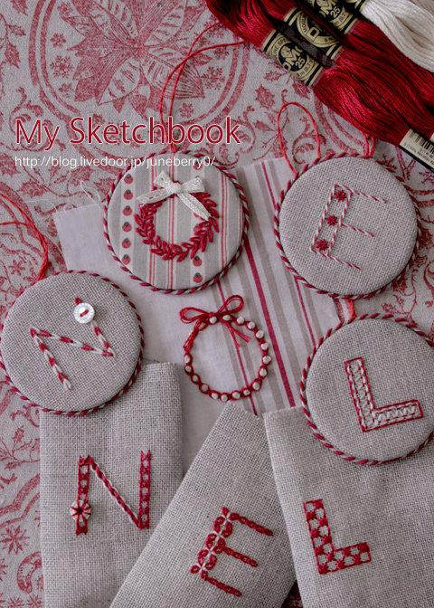 NOELの刺繍のオーナメントサンプルweb