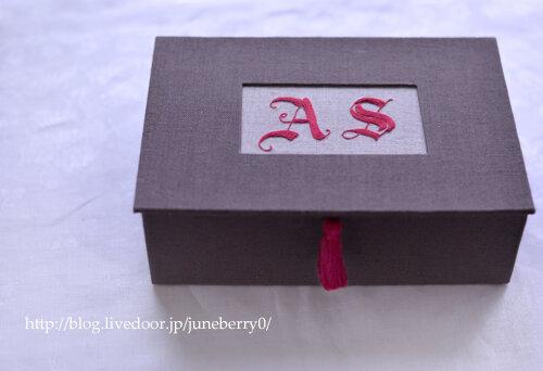 イニシャル刺繍の箱Uさん01web