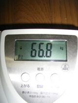 86fa3195.JPG