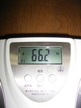 921c5b40.JPG