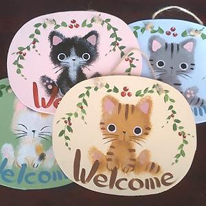 猫雑貨のお店*ねこやしき