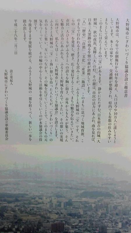 DSC_0757