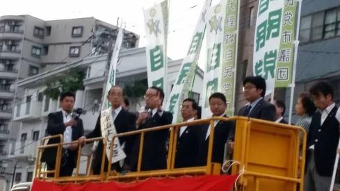 青山参議・街頭演説(県議)