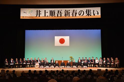 県政報告_09