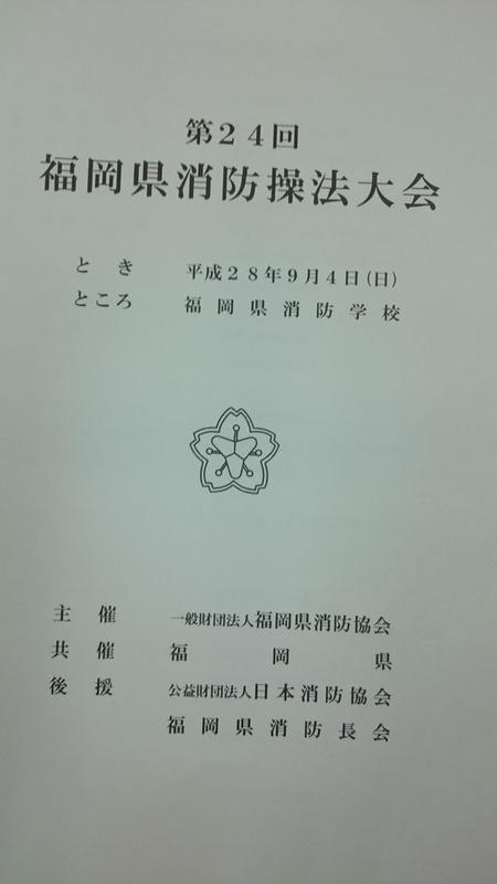 DSC_1093