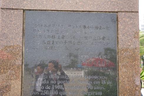 IMGP3628