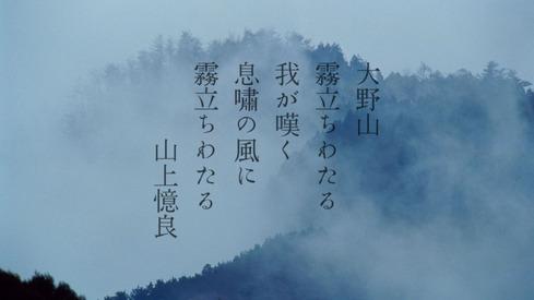 四王寺山の四季 (17)