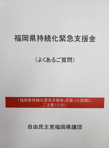 20200520_165152 (2)