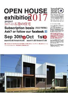 openhouse2017-03