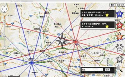 お気楽MAP2