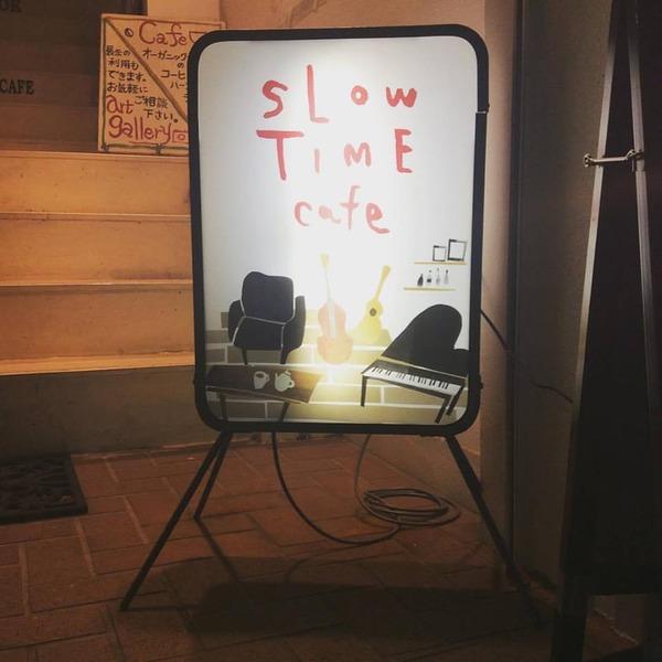 SLOW TIME cafe �� ���� ��� ���ե� ���졼