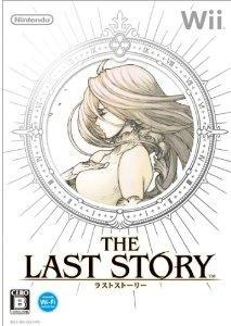 The Last Story Wii Iso Undublicated