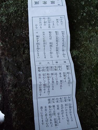 長岡伊豆 036