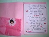 続 Mom's day2