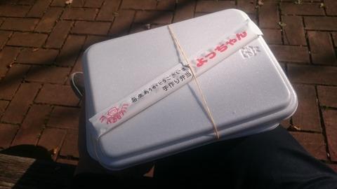 譟丞シ∝ス・DSC_0881