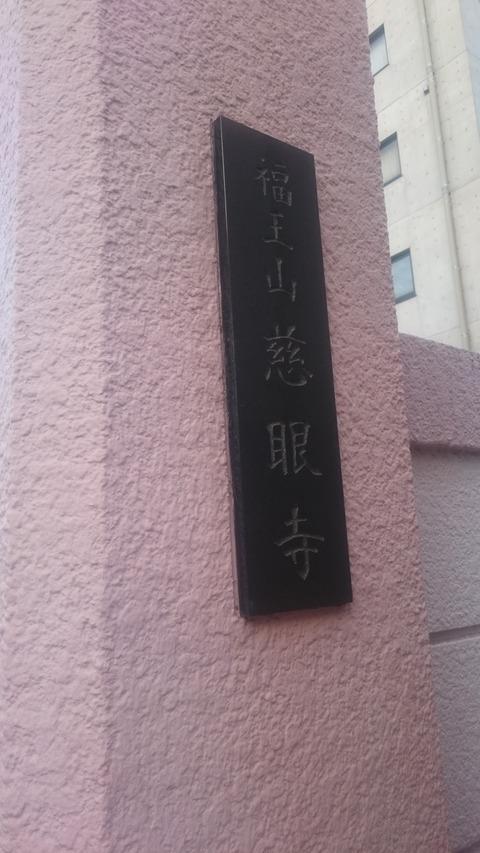 繧ソ繧、 驛ス蜀・DSC_0802