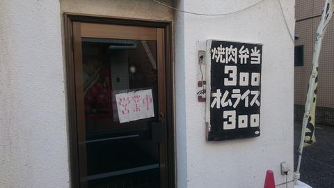 縺ェ縺セ縺医・縺ェ縺・シ∝ス・DSC_9832