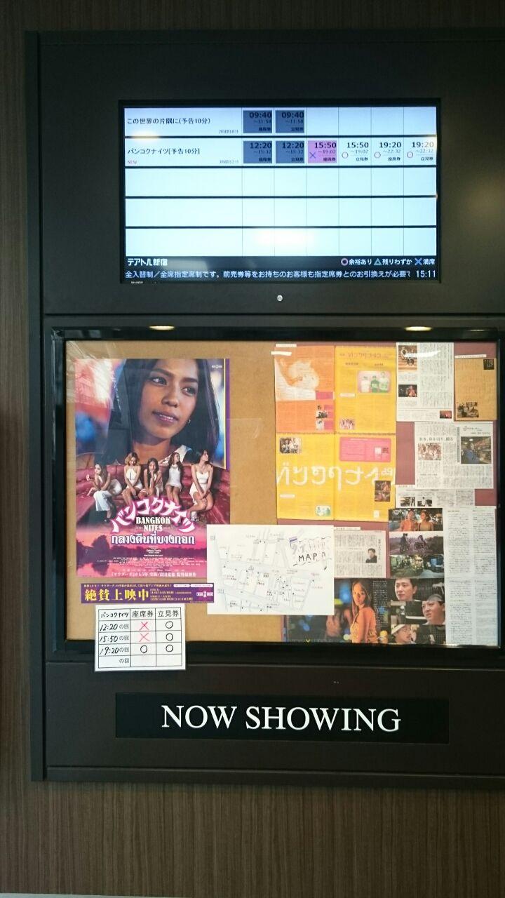 ぶろぐ@じゃんくちゃんねる1951年創業 著名人も訪れる 新宿の居酒屋「どん底」でピザを食べてきたよってお話し♪