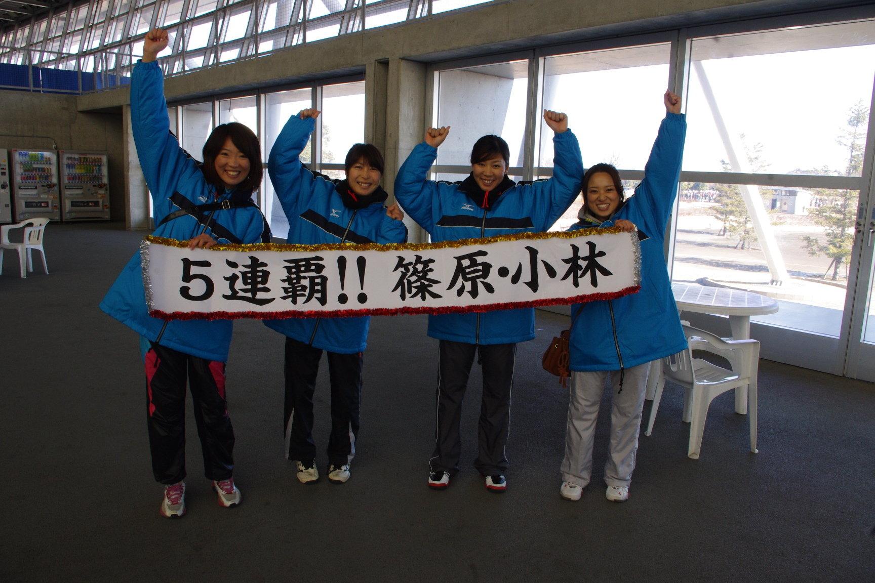 この応援、ぉまみちゃんとあまじゅんで東京体育館まで届けますよー!