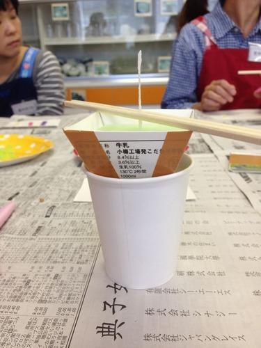 ひなり スタジオアリス 015