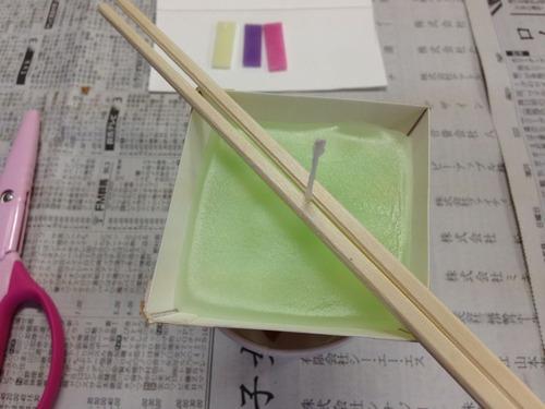 ひなり スタジオアリス 014