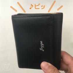 JOGGO三つ折り財布電子マネー使用時
