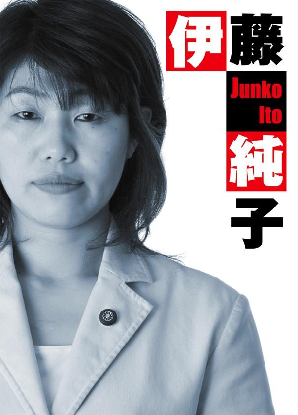 【公安監視対象】埼玉 鴻巣の自衛隊参加の催しが日本共産党の圧力により中止に追い込まれる YouTube動画>1本 ->画像>88枚