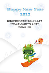 tatu_snowboard07