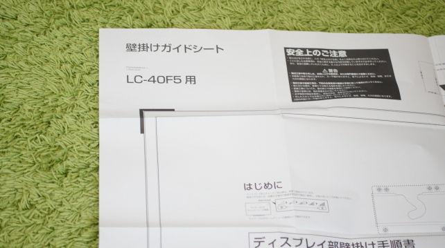 DSC09420